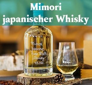 https://www.vomfass.ch/Japanischer Whisky Mimori